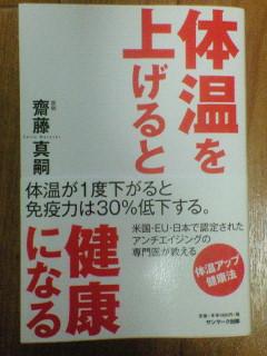 200906050707000.jpg