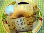 米粉ドーナツ