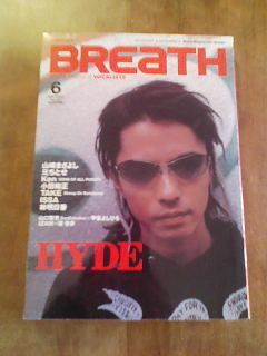 hyde zassi breath