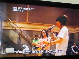 hyde kuroyume TV