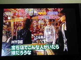 hyde trouble3