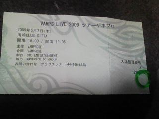 HYDE VAMPS KAWASAKI TICKET 090508_082829