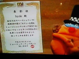 すぺしゃ賞状090618_010546