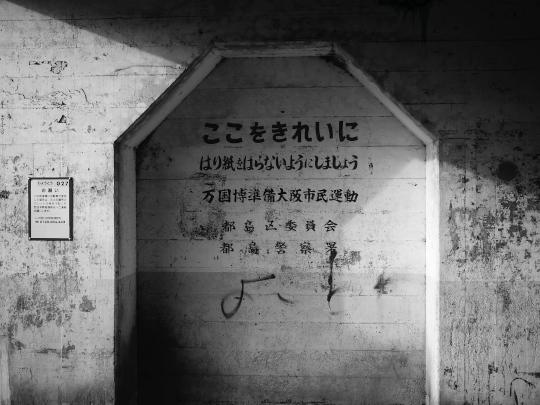 jyouka5.jpg