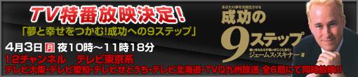 banner_tv.jpg