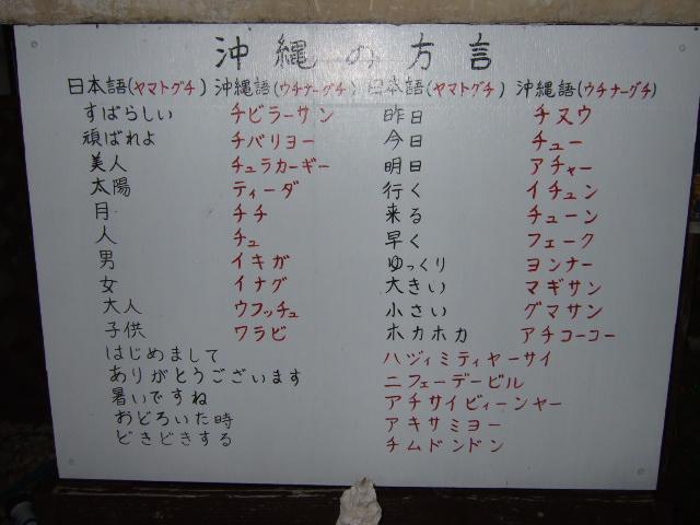 2007_12270216.jpg