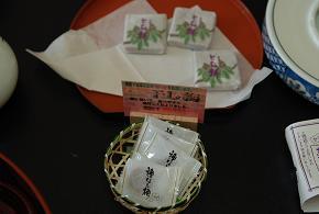 塩原茶菓子