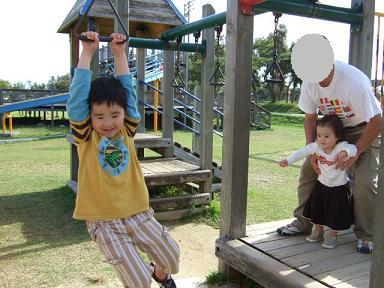 沖縄公園7