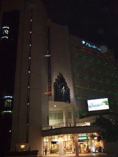 沖縄2009春2009_0401_184606
