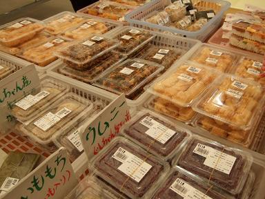沖縄2009春2009_0402_092500