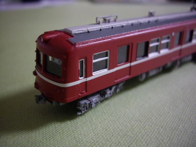 keikyu460