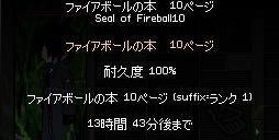 0314FBL10P.jpg