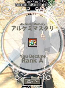 0314アルケミA