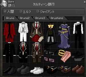 0316衣装