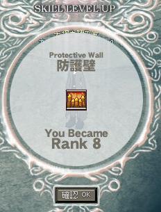 0328防護壁R8