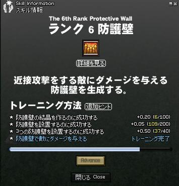 0402壁R5トレ終