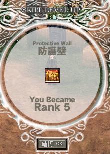 0404防護壁R5
