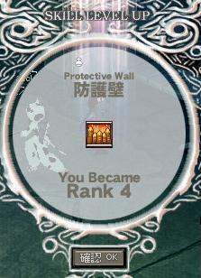 1017防護壁4