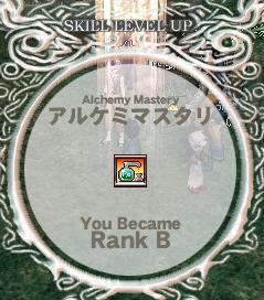 mabinogi_2009_03_07_002.jpg