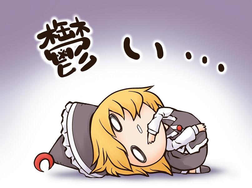 【東方】ルナサ・プリズムリバースレ2【るーなさっ】->画像>124枚