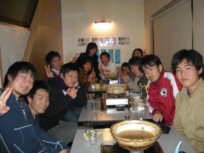 ちゃりんじゃー新年会2008