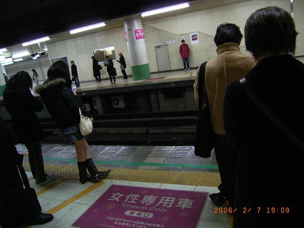 20060207204519