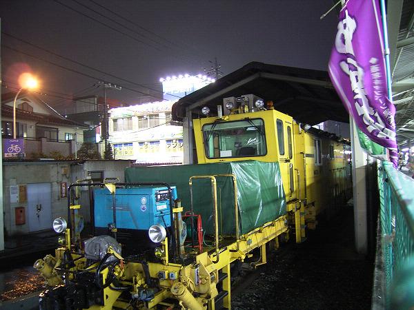 20060301204820
