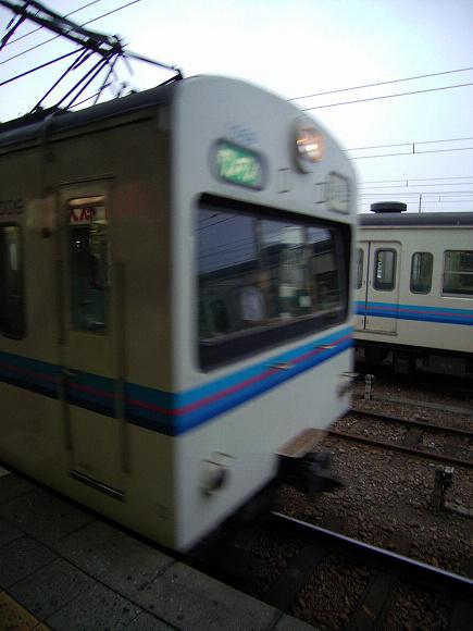 20060618205454
