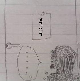 ki3.jpg