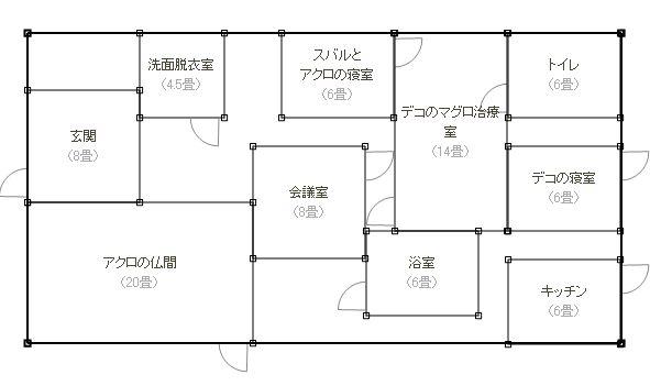 room-akr.jpg