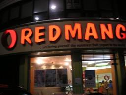 レッドマンゴー?