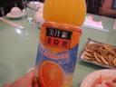 橙汁、よく振って飲もう