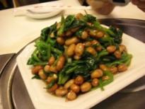前菜青菜とピーナッツ