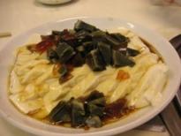 前菜ピータン豆腐