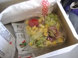 サラダだ。