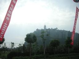 中国らしい山。