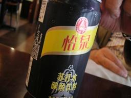 漢字のSchweppes