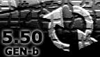 GEN5.50b