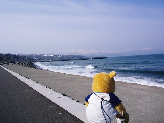 海を見ながらコーヒータイム♪(コーヒー牛乳)