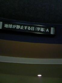 20090129204013