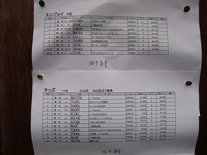 DSCF1544.jpg