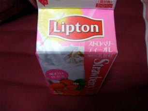 liptonDSCF2763.jpg