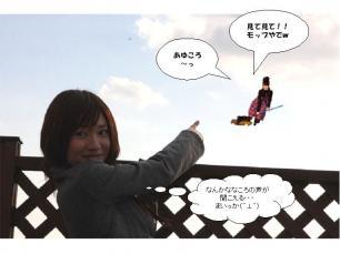 nanatobi.jpg