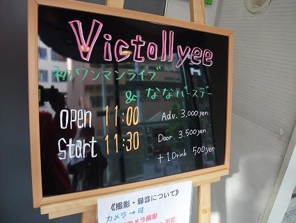 vDSCF2365.jpg