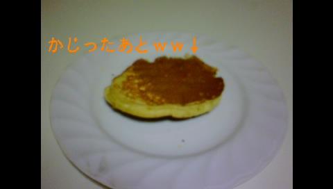 CHDAT007.jpg