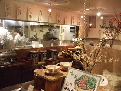 自然式食堂餉餉(KE-KE) 駒沢公園店 店内