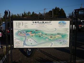 静岡 清水 日本平 024