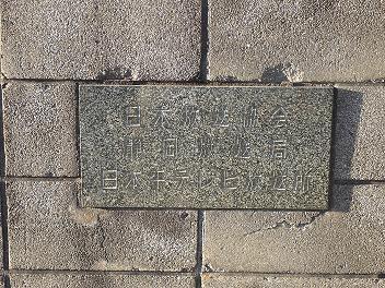 静岡 清水 日本平 032