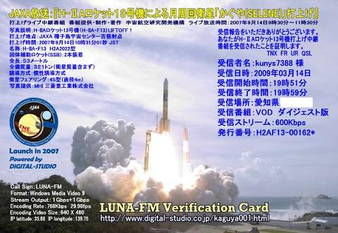 H2A-F13-00162-L.jpg