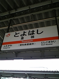 20060318122547